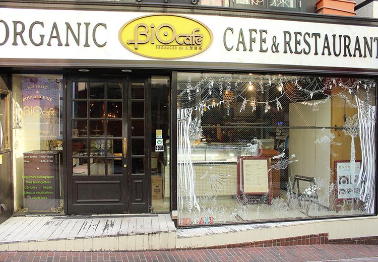 BiO cafe(ビオカフェ)